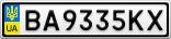 Номерной знак - BA9335KX