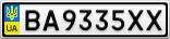 Номерной знак - BA9335XX