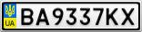 Номерной знак - BA9337KX