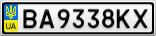 Номерной знак - BA9338KX
