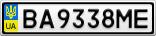 Номерной знак - BA9338ME