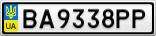 Номерной знак - BA9338PP