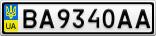 Номерной знак - BA9340AA
