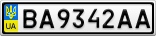 Номерной знак - BA9342AA