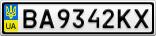 Номерной знак - BA9342KX