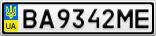 Номерной знак - BA9342ME