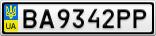 Номерной знак - BA9342PP