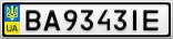 Номерной знак - BA9343IE