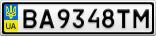 Номерной знак - BA9348TM