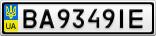 Номерной знак - BA9349IE