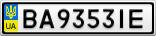 Номерной знак - BA9353IE