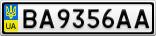 Номерной знак - BA9356AA