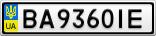 Номерной знак - BA9360IE