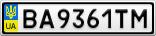 Номерной знак - BA9361TM