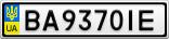 Номерной знак - BA9370IE