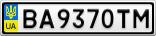 Номерной знак - BA9370TM