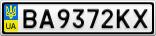 Номерной знак - BA9372KX