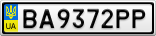 Номерной знак - BA9372PP