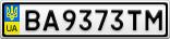 Номерной знак - BA9373TM