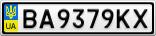 Номерной знак - BA9379KX