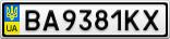 Номерной знак - BA9381KX