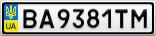 Номерной знак - BA9381TM