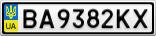 Номерной знак - BA9382KX