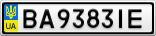 Номерной знак - BA9383IE