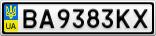 Номерной знак - BA9383KX