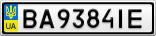 Номерной знак - BA9384IE