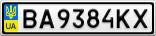 Номерной знак - BA9384KX