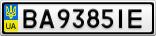 Номерной знак - BA9385IE