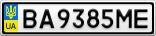Номерной знак - BA9385ME