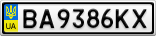 Номерной знак - BA9386KX