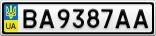 Номерной знак - BA9387AA