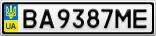 Номерной знак - BA9387ME