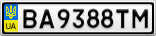 Номерной знак - BA9388TM