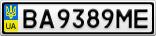 Номерной знак - BA9389ME