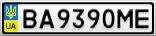 Номерной знак - BA9390ME