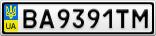 Номерной знак - BA9391TM