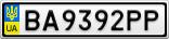 Номерной знак - BA9392PP
