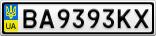 Номерной знак - BA9393KX