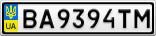Номерной знак - BA9394TM