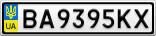 Номерной знак - BA9395KX