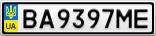 Номерной знак - BA9397ME