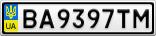 Номерной знак - BA9397TM