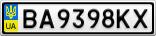 Номерной знак - BA9398KX