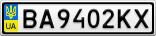 Номерной знак - BA9402KX