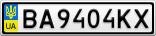 Номерной знак - BA9404KX