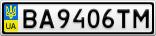 Номерной знак - BA9406TM